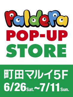 POP-UP STORE開催!