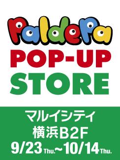POP-UP STORE開催中!